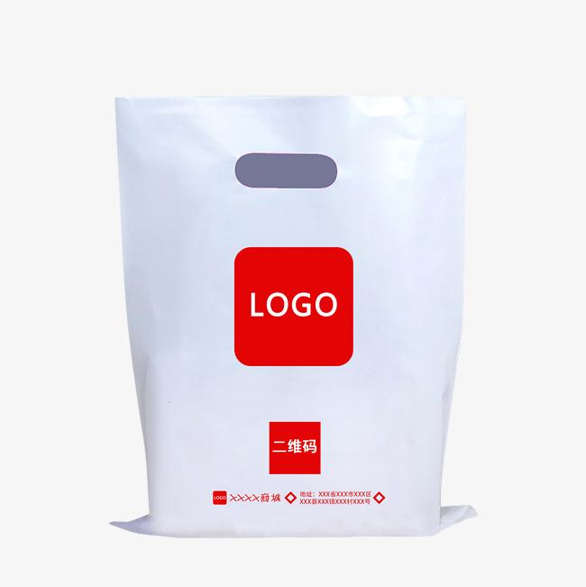c32c26745 ... tu marca con las que se envían tus productos, puede dar una excelente  visibilidad a tu branding ya que desde el transportista hasta el cliente  final ...